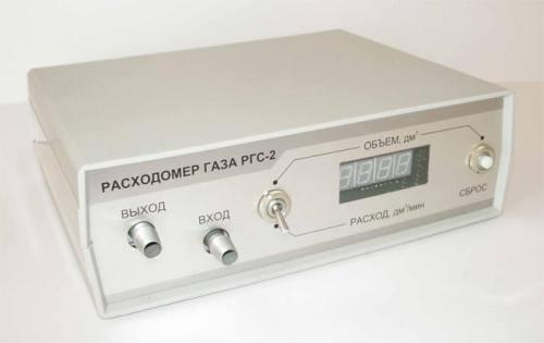РГС-2 Расходомер-счетчик газа (диапазон 2,0-25,0 дм3/мин)